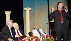 غبريال عبد النور يكرم سعيد عقل في ذكرى الأربعين على وفاته