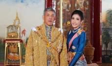 بعد أقل من 3 أشهر..ملك تايلاند يجرّد زوجته من ألقابها الملكية