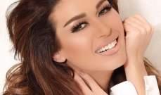 نادين الراسي تهنئ سيرين عبد النور على أغنيتها الجديدة