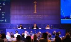 تفاصيل الدورة الـ41 من مهرجان القاهرة السينمائي الدولي