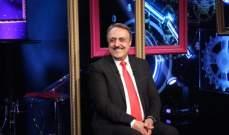 الشيف أنطوان: رفضت عرض هشام حداد وفكرت بدخول مجال الغناء