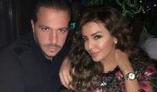 شاهدوا كيف إحتفلت أمل بوشوشة بعيد ميلادها مع زوجها.. بالفيديو