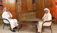 """علي الخوّار يخاطب """"وزير السعادة"""" ويطل عبر التلفزيون السعودي"""