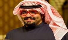 """عبد العزيز النصار في كواليس """"سيل هيل"""" .. بالصورة"""
