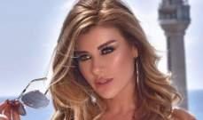 ريتا حرب متهمة بقضية دعارة ووفاء موصللي تفضحها أمام عابد فهد