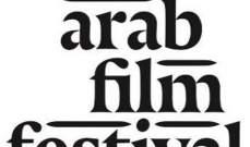 5 أفلام تشارك في مهرجان الفيلم العربي بروتردام