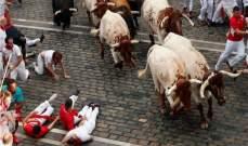 مهرجان مطاردة الثيران في إسبانيا يؤدي إلى كارثة