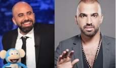 ناجي أسطا وهشام حداد وهلا المر في حفل جمعية نسروتو الليلة