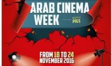 انطلاق أسبوع السينما العربية في نيويورك