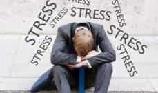 نصائح لتجنب الإجهاد النفسي في زمن كورونا