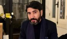 """وسام صباغ عن إبن ماغي بو غصن: """"يحمي من كل شر"""""""