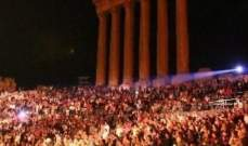 """افتتاح مهرجان بعلبك بإسم """"إلك يا بعلبك"""""""