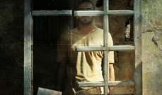 """عرض الفيلم العراقي """"شارع حيفا"""" في تونس"""