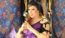 صورة للملكة رانيا بين قلوب فيفي عبدو وإعجاب راغب علامة