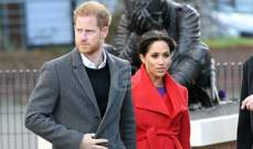 الأمير هاري وميغان ماركل يعزيان بضحايا مسجدي نيوزيلندا
