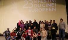 مسرح إسطنبولي يفتتح مهرجان السينما الأوروبية في النبطية