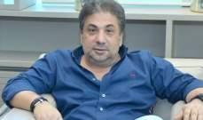وفاة روني نجيم مدير عام راديو دلتا