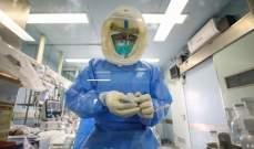 بالفيديو- ممرضتان ترقصان احتفالا بخروج مرضى كورونا من مستشفى في الصين