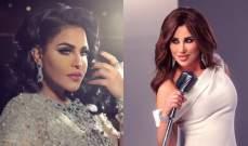 "أحلام تدعم نجوى كرم مع إنطلاق The Voice Senior: ""يا شمسنا"""