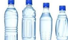 منظمة الصحة العالمية تحذّر من جزيئات البلاستيك الموجودة في المياه