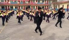 مدير مدرسة صيني يحقق شهرة واسعة لرقصه مع تلامذته يومياً- بالفيديو
