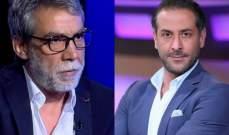 أيمن رضا يشكك بنجومية معتصم النهار ويُغضب عبد المنعم عمايري بما قاله عنه- بالفيديو