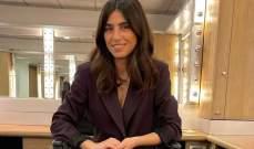 ناديا شربل تفاجئ المشاهدين ببراعتها -بالفيديو