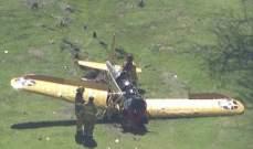 هاريسون فورد ينقل إلى المستشفى بعد تحطم طائرته