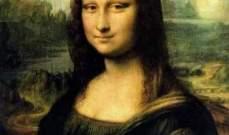 الموناليزا عشيقة رسامها!