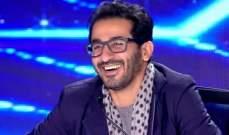 أحمد حلمي يعتذر من جمهوره..والسبب؟!