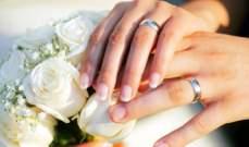 الزواج يحمي صحتك!
