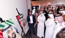 """إفتتاح مهرجان """"آرتيسيتا -أسبوع الفن التشكيلي"""" في دبي -بالصور"""