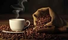 قشور القهوة تحرق الدهون وتحمي من أمراض القلب والشرايين