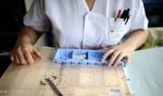 روسيا تسلم نموذجا طبيا لعلاج الايبولا