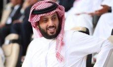 """صورة جديدة من كواليس أول مسلسل لـ تركي آل الشيخ """"الثمانية"""""""
