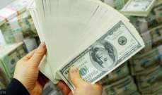 """بفضل الـ""""بلاك فرايدي"""" قفزت ثروته عن الـ 100 مليار دولار... من هو؟"""