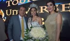 خاص بالصور-آنا من فنزويلا تنتزع لقب ملكة جمال السياحة للعام 2018