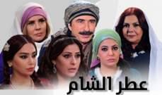 """هل سيتم عرض جزء ثالث من مسلسل """"عطر الشام""""؟"""