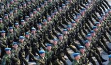 شاب روسي يفقد 46 كيلو غراما لينضم للجيش