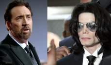 مايكل جاكسون ونيكولاس كيدج وغيرهما.. نجوم حققوا نجاحات كبيرة ووقعوا في الدين
