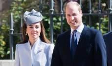 بالفيديو- الأمير ويليام وكيت ميدلتون يطلقان مبادرة لتحسين الصورة العامة للعائلة الملكية