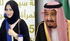 أصالة وماجد المهندس يحضران زفاف الأميرة حصة بنت سلمان وأحلام تهنئها -بالصور