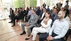 غارو ومارسيل خليفة نجما مهرجان بيت مسك الصيفي