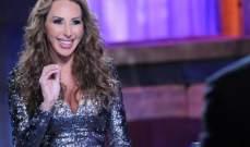 ورد الخال تعترض على عدم فوز فاليري بو شقرا بلقب ملكة جمال العالم