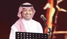 راشد الماجد يتعرّض لموقف محرج بسبب وزنه الزائد.. وهكذا رد- بالفيديو