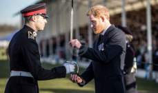 بعد تحديد موعد زفافه...الأمير هاري يتولى أول منصب رسمي خلفاً لجده الأمير فيليب