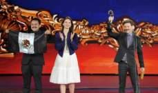 فيلم مكسيكي يحصد جائزة مهرجان بكين السينمائي الدولي