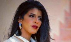 أروى عمر في أول ظهور لها بعد خروجها من السجن وتكشف عن تهمتها