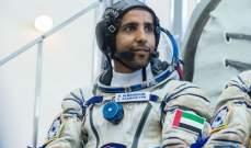 هزاع المنصوري يلتقط صورة لمكة من الفضاء