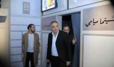 """مهرجان القاهرة يفتتح معرض """"القاهرة..أحبك"""" بحضور محمد حفظي ..بالصور"""